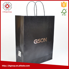 New arrival good quality promotional kraft paper bags