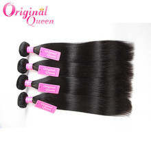 Cheap Straight Malaysian Human Hair Weaving