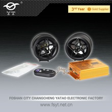 6~9v 2years guarantee RFID remote control motorcycle alarm engine immobilizer system YT-926 support USB/MMC/FM