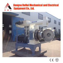 automatic machine to make biomass wood pellets for sale