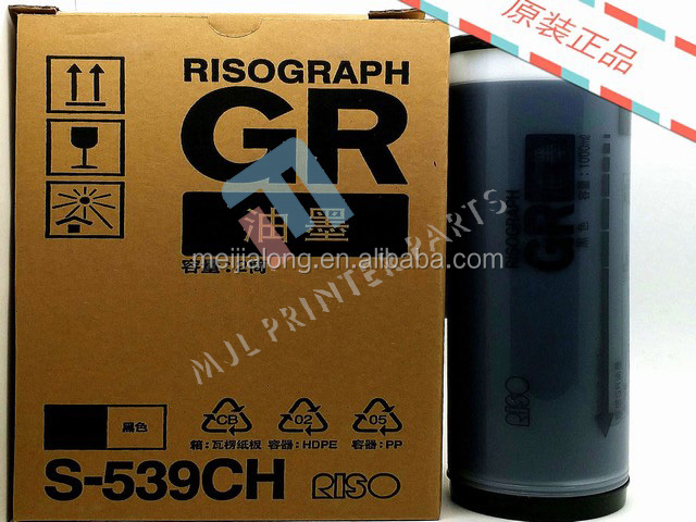 For Riso Digital Duplicator printing INK RZ