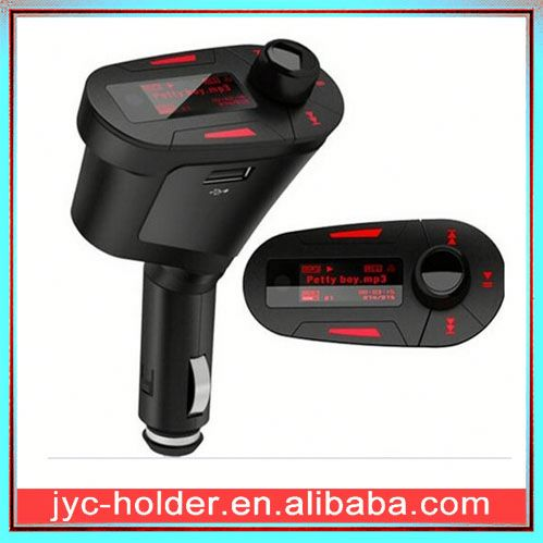 233 wireless dual frequency fm transmitter
