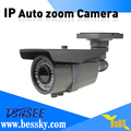 BESSKY high quality 4MP auto zoom IP Camera for home security system