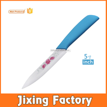 "TJC-067 5"" Utility Knife Blade with Pattern Ceramic Knife Blade Blank"