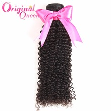 Mink Mongolian Afro Kinky Curly Human Hair Weave