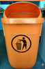 Wholesale colored plastic waste bin for sale and shipping/50L waste bin/garbage bin