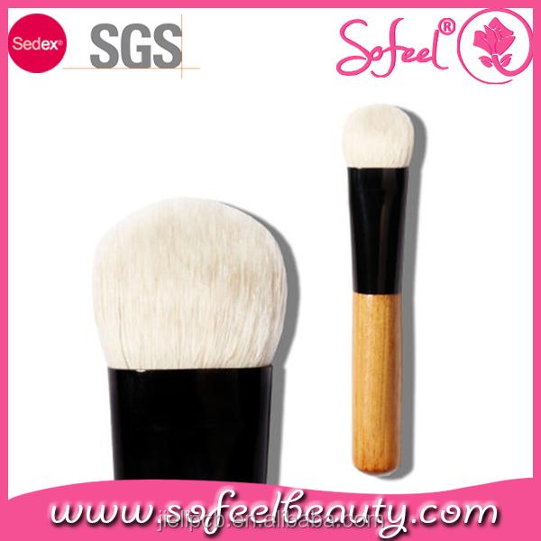 Sofeel Premium Eyeshadow Brush Fashion Fair Cosmetics