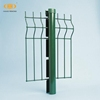 Online shopping cheap and hot sales garden protect design residential wire mesh fence