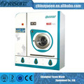 High quality dry cleaning machine suit dry cleaning machines
