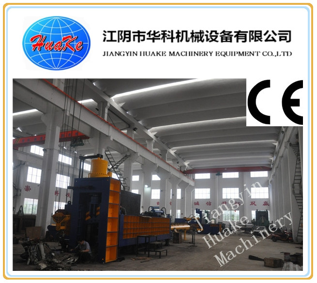 HBS 500 TON china Heavy duty steel metal shear baler
