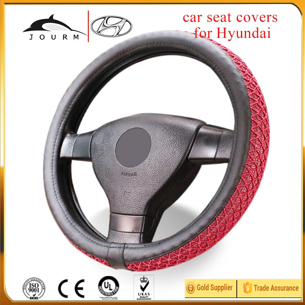 Wholesale hyundai ix35 car accessories - Online Buy Best hyundai ... 5902cd6bbff7