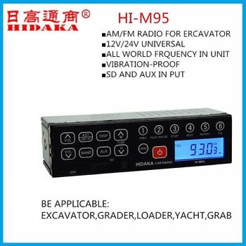 2015 control excavator Multiband mp3 player radio R&D the lastest Excavator Radio with USB SD Radio