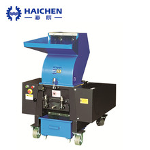 HAICHEN auxiliary equipment XFS-400 plastic crushing machine price
