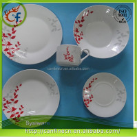hot sale with new design fine bone china dinner dish for wedding