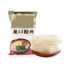 200g Hongkong famous brand Chinese thin rice stick noodles for supermarket