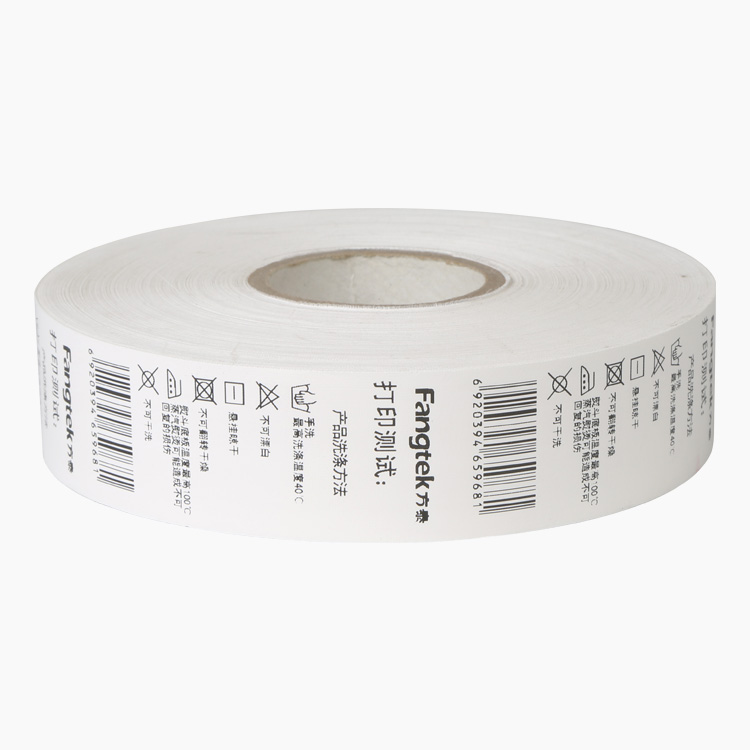 Thermische transfer printable nylon polyester satijn garment care wassen label 40mm * 200 m
