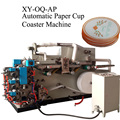 Automatic Paper Cup Coaster Making Machine