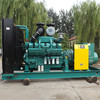 Low price 10KVA-2000KVA stamford generator spare parts for hot sales