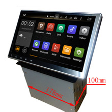 Capacitive Touch Screen 7 Inch universal Auto Radio Car Dvd Car Head Unit