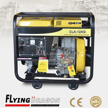 open type mini portable diesel dynamo 12 kw 15 kva power plant air cooled electrico generating price