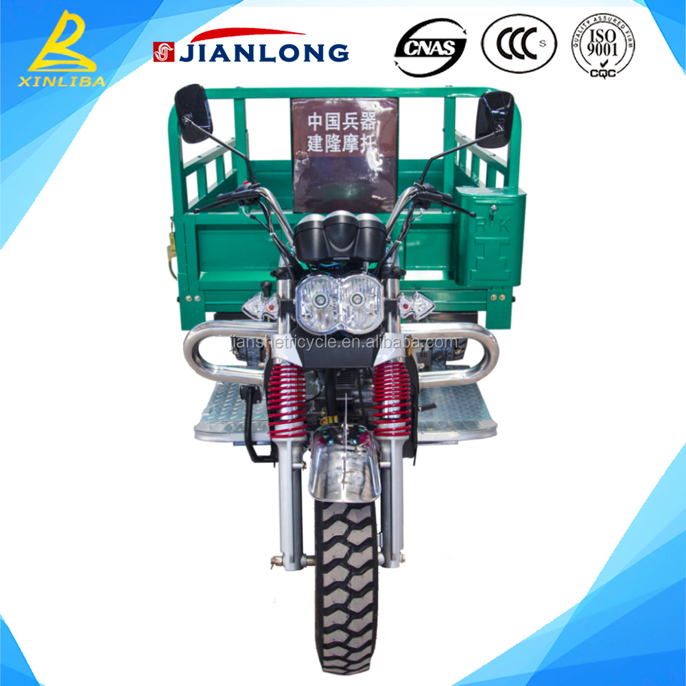 Hot selling 200cc 250cc 300cc heavy duty cargo motor bike