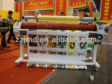 Digital poster cold laminator ,high speed cold film lamination for photo