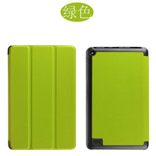 Folio Stand PU Leather Cover Case for Amazon kindle fire 7 2017 Protective Skin