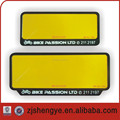 reflective aluminum Mauritius blank license plate