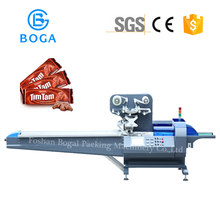china chocolate bar packaging machine