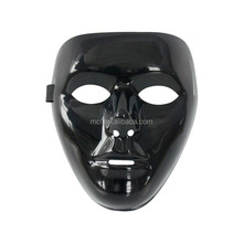 carnival party venetian men black masquerade mask for man MSK231
