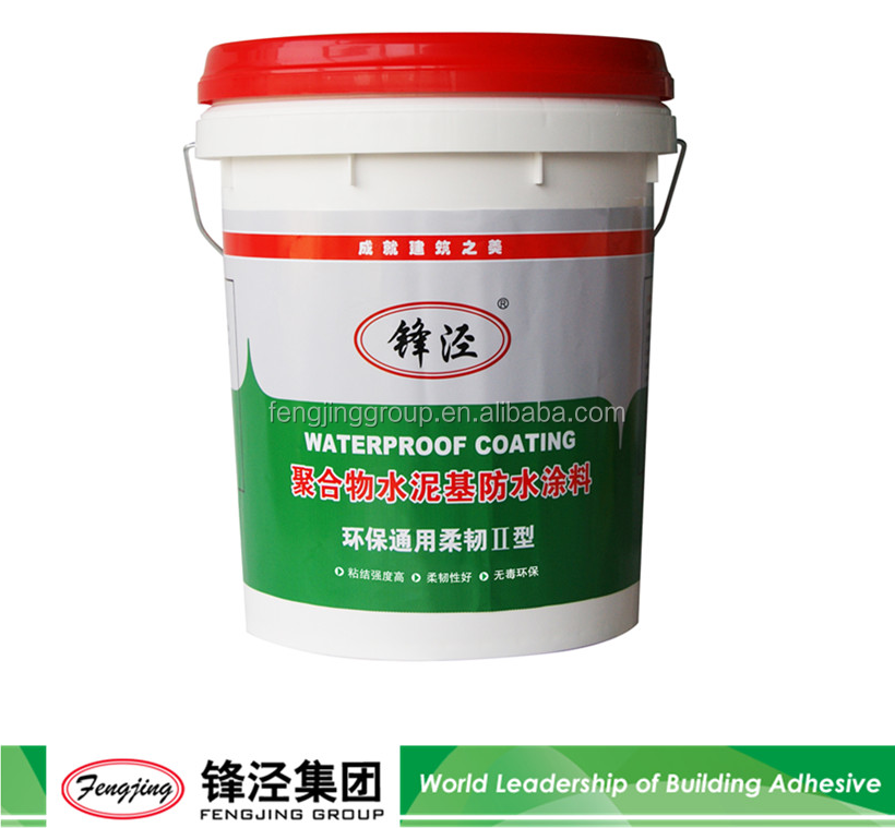 20L barrel universal waterproof coating
