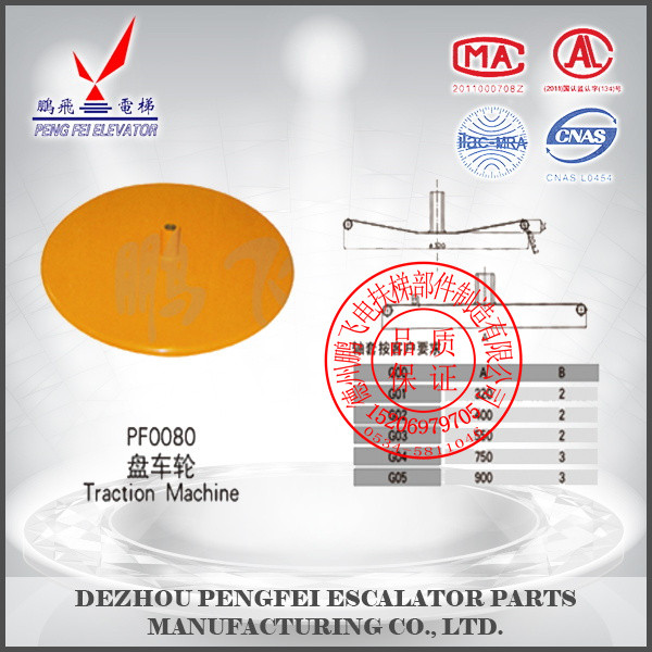 China suppliers Traction Machine /Disc wheel/wholesale /best price Escalator parts