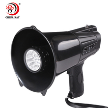 ABS Sound recording alarm bugle outdoors LED handheld police high power megaphone