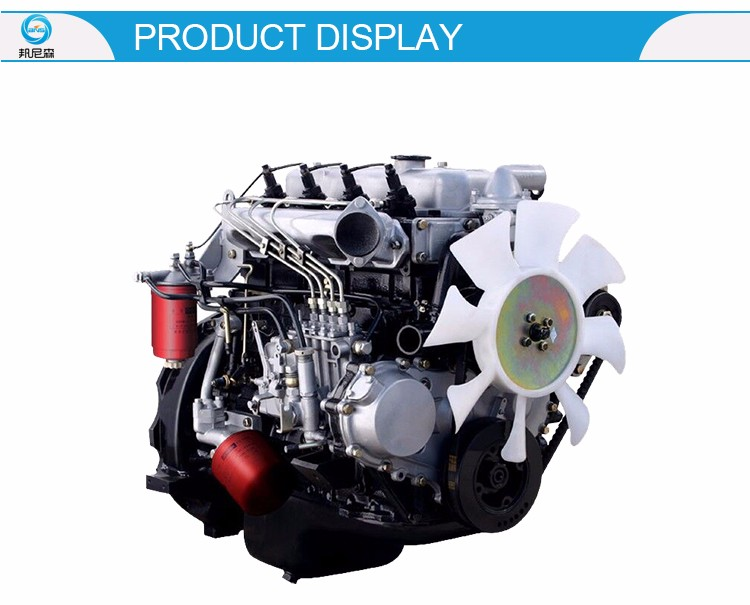 High Performance Used 1KD Diesel Engine For Japan SUV