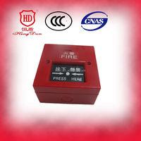 List Of Fire Alarm,Price Fire Alarm System,Fire Alarm Buzzer
