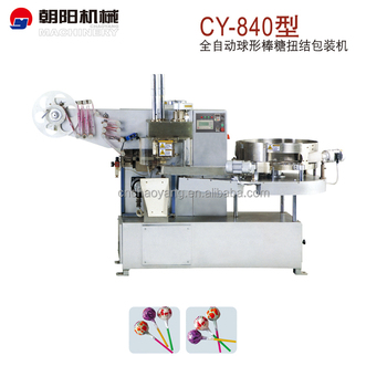 cy-840 fully automatic ball shape lollipop candy packing machine