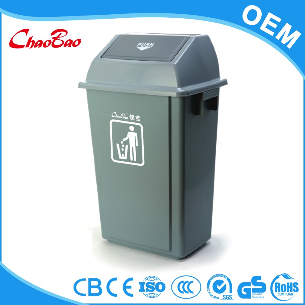 58L Turning cover kitchen hanging hotel waste bin