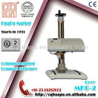 MKG 2 Marking Machine For Metal