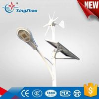 Vertical Axis Wind Turbine Generator VAWT 500W 12/24V Light and Portable Wind Generator Strong and Quiet