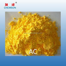 plastic rubber foam manufacturing blowing agent powder AC azodicarbonamide raw material