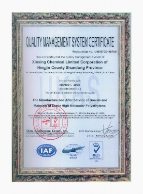 Quality trustworthy unit certificate