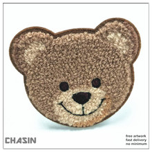 custom animal chenille embroidered patches applique for kids clothing