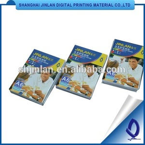 China manufacturers sublimation photo paper 100gsm self adhesive thermal