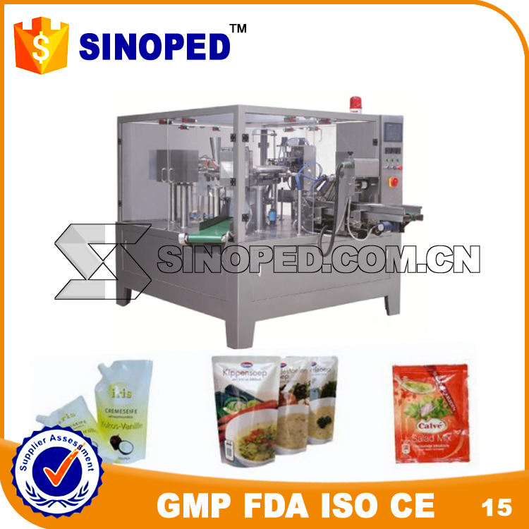 doypack packing machine nitrogen packing machine for food