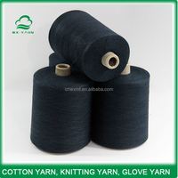 Item WX-00611 open end/OE dyed cotton yarn for knitting socks NE 40S/1