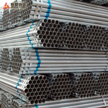 erw tube production line schedule 80 galvanized round pipe for low pressure gas