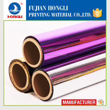 BOPP/PET metalize holographic lamination film roll film for packaging 010
