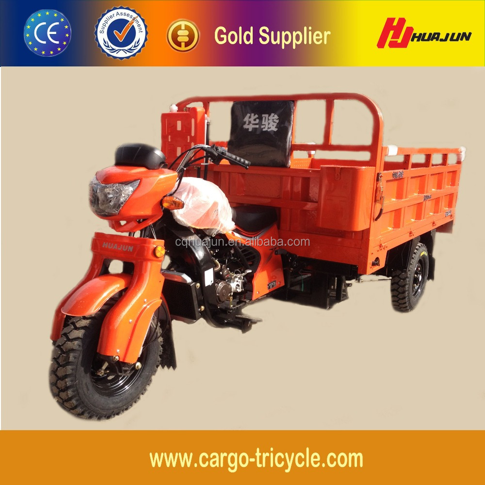 CCC&ISO Approved China Tricycle/Tricycle Cargo/Cargo Tricycle Motorcycle