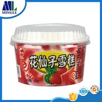 Excellent product ice cream cup with the spherical cap