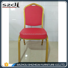 Wholesale Portable Equipment Banquet Chair For Sale SDB-230